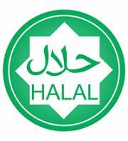 Сертификат Халал