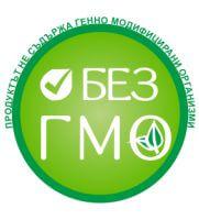 Без ГМО