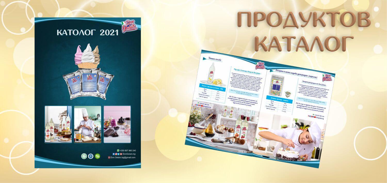 Продуктов каталог Дон Джелато