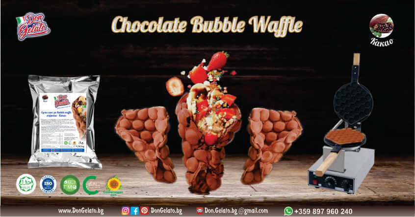 Суха смес за гофрети Bubble Waffle – КАКАО Дон Джелато