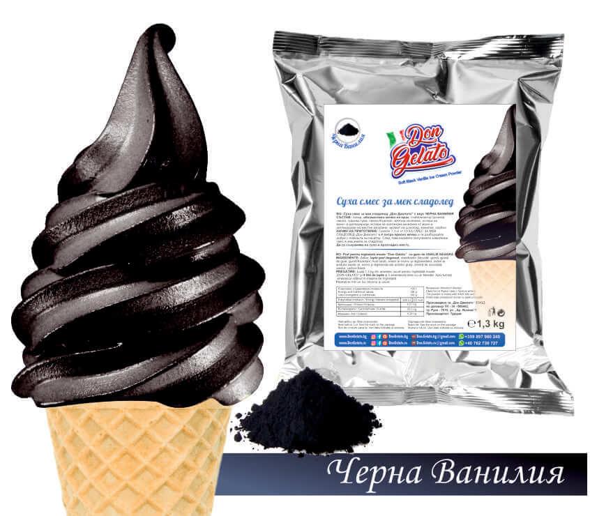 Суха смес за ЧЕРЕН сладолед - Черна ванилия с Мляко - Дон Джелато