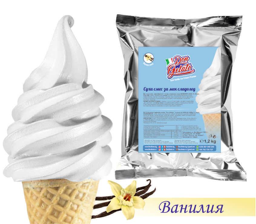 Суха смес за мек сладолед ВАНИЛИЯ - Вода