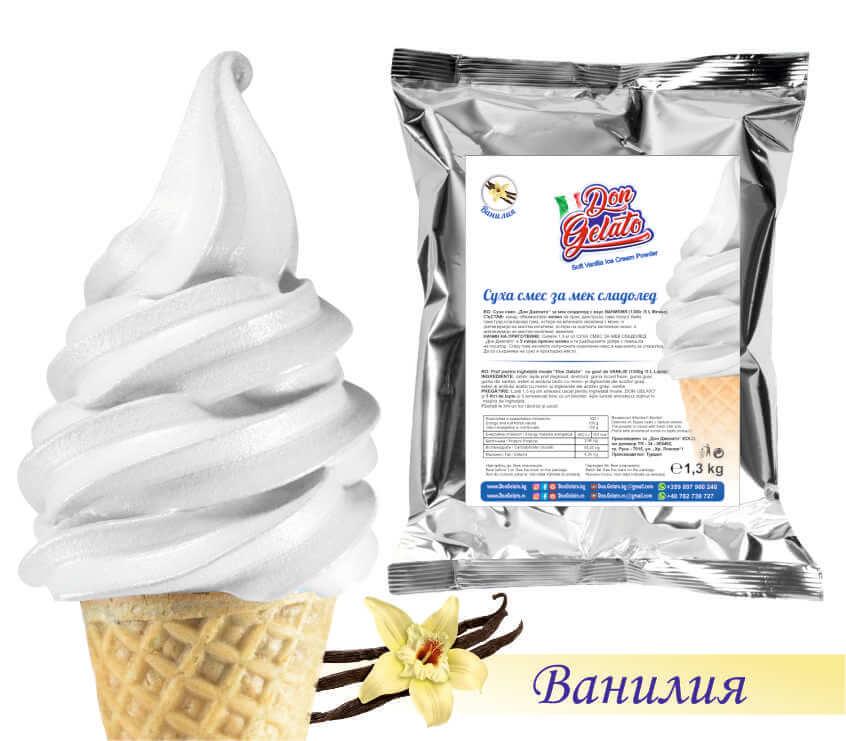 Суха смес за мек сладолед ВАНИЛИЯ - Мляко - Дон Джелато