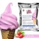 Суха смес за мек сладолед ЯГОДА - Мляко - Дон Джелато