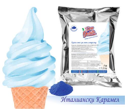 Суха смес за СИН сладолед - Италиански Карамел - Дон Джелато